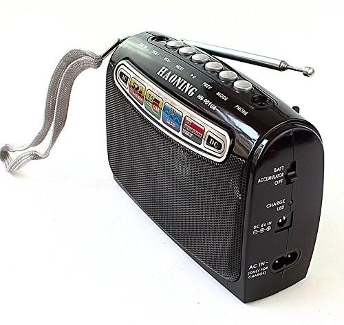 fm tragbares radio mit akku f r unterwegs mit lautsprecher radio 9016ua s. Black Bedroom Furniture Sets. Home Design Ideas